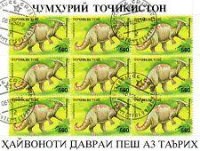 TIMBRES ANIMAUX PREHISTORIQUE : BLOC TIMBRE DU TADJIKISTAN N°9/ ANIMALS STAMPS
