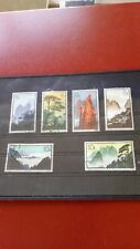 China 1963 Hwangshan Landscapes, mint CTO with gum, 6 different!!