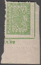 NEPAL 1941 - 46 PASHUPATI 2p GREEN RARE ''ERROR OF COLOR'' SUPERB COPY