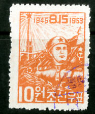 Korea Stamps # 69 Used Very Scarce Scott Value $4,000.00