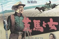 "Marilyn Monroe ""The Misfits""JAPANESE Movie Ad REPRODUCTION"