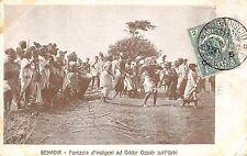 C4569) SOMALIA, ELEFANTE SOPR. 5c. SU 2 BESA VG 26/10/1908 DA MOGADISCIO.
