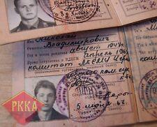 Komsomol Young Communist League Ausweis Member Card USSR UdSSR Lenin FDJ СССР