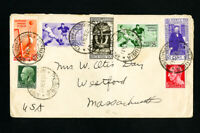 Italy Cover Stamps # 324-# 328