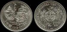 PORTUGAL 200 escudos 1996 S/C CHINA