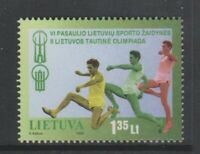 Lithuania - 1998, World Lithuanian Games stamp - M/M - SG 679