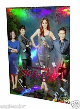Birth of a Beauty Korean Drama (3DVDs) High Quality - Box Set!