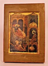 Antique Russian Icon of the Birth of the Virgin Mary