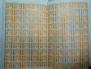 Bangladesh Old Stamps Sheet Of 100 Stamps, MNH, Scott# 50