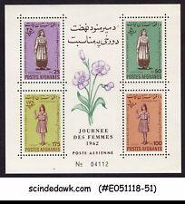 AFGHANISTAN - 1962 WOMEN' DAY - MINIATURE SHEET MNH