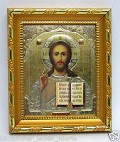 Ikone Jesus Christus икона Иисус Христос освящена 14,5x12,5x1,7 cm