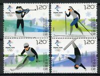 China Stamps 2018 MNH Beijing 2022 Winter Olympics Biathlon Skiing Sports 4v Set