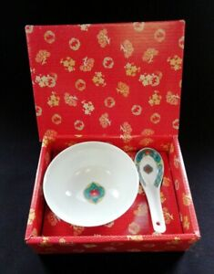 Asian Rice Bowl And Spoon Set Floral And Bird Pattern Boxed | FREE Delivery UK*