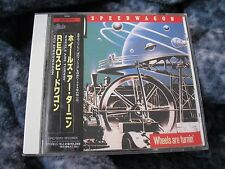 """REO SPEEDWAGON """"WHEELS ARE TURNING"""" JAPAN CD EPIC/SONY WITH OBI"""