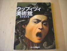 Galleria degli Uffizi capolavori Fossi GloriaLibro lingua giapponese arte Nuovo