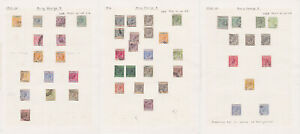 Cyprus. 1921-28. Good/fine used selection hinged on three pages.
