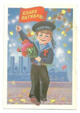 1987 Unaddressed Postcard Russian Navy Seaman Military