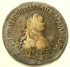 1766 Russia 1/4 Rouble Moscow Catherine II The Great Silver #6496