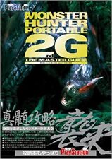 Monster Hunter Freedom Unite Portable 2 G Master Guide Book Japan Game Japanese