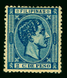 Spanish PHILIPPINES 1877  King ALFONSO XII  2c dk blue  Sc# 53 mint MH VF - RARE