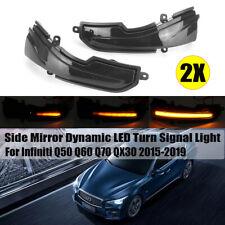 Dynamic LED Side Mirror Indicator Turn Signal Light For Infiniti Q50 QX30
