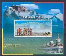 2001/28m china railway linking lhasa