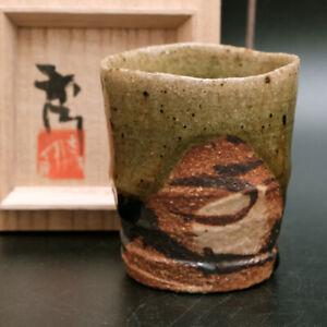 1012b  Takauchi Shugo Japanese Oribe ware pottery Sake Cup with Box