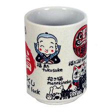 "Japanese Porcelain 4"" H Sushi Tea Cup Mug/ Lucky Cat/Treasure Boat/Fish/Daruma"