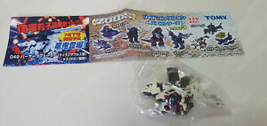 Zoids Mini Battle collection Part 3 Gashapon Yujin - Liger Zero