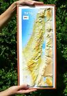 LARGE 3D ISRAEL MAP -HEBREW Road Topography Jewish Bible Holy Land Old Testament