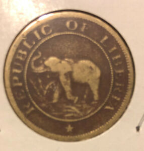 Liberia 1937 1 Cent Collectible Brass Coin~KM#11-25.4MM