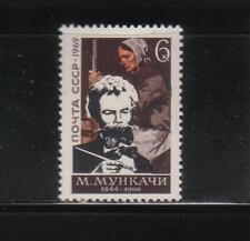 RUSSIA  1969  SC3621 MUNKASCY - HUNGARIAN PAINTER       MNH  # 6917