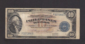 "10 PESOS FINE BANKNOTE FROM  PHILIPPINES 1944 ""VICTORY SERIES"" PICK-97 RARE"