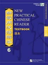 Paperback Adult Learning & University Books in Chinese