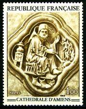 France 1969 Yvert n° 1586 neuf ** 1er choix