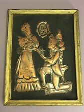 Antique Hammered Copper Picture Early 20th Century The Proposal