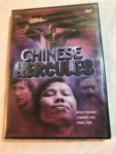 The Chinese Hercules - Bolo Yeung Chiang Fau Fang Yeh DVD Brand New Sealed