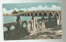 1910 FORBIDDEN CITY PEKING CHINA POSTCARD SUMMER PALACE EARLY MISSIONARY