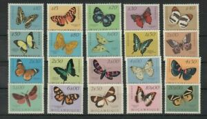 Mozambique 1953 QEII Butterflies stamps complete set of 20 Mint NH F/VF