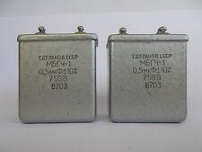 2X 0.5 uF 750 V MBGCH-1 МБГЧ-1 PAPER IN OIL PIO HIGH VOLTAGE CAPACITORS Audio NE