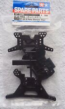 Tamiya DF03 B Parts - Damper Stay