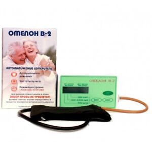 Омелон В-2 глюкометр тонометр без крови и тест полоски контроль сахара