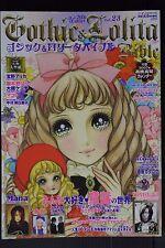 JAPAN Book: Gothic & Lolita Bible vol.23 Macoto Takahashi