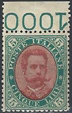 1889 Italia Regno Umberto I 5 Lire verde/carminio SL(MNH) Cat Sass n. 49 € 37...