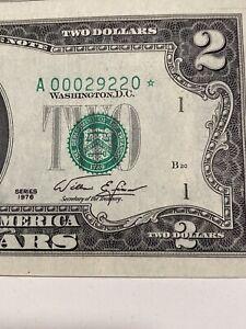Error Seal Down 1976 $2 Boston Trinary Star Notes Sequential Pair AU/CU, Rare!!