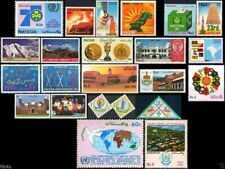 Pakistan Stamps 1985 Year Pack Girl Guides Mountains Hockey Map Flag MNH .