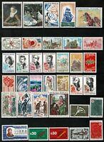 FRANCE 1972  Année Complète 35 Timbres  neufs ★★ luxe / MNH