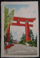 Kotozuka Japanese Woodblock Torii Heian Shrine of Kyoto