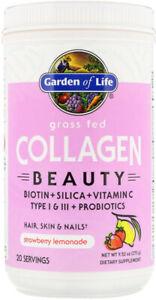 Grass Fed Collagen Beauty by Garden of Life, 270 gram Strawberry Lemonade