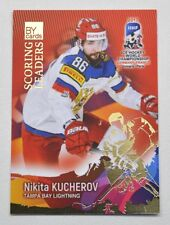 2017 BY cards IIHF WC Scoring Leaders #02 Nikita Kucherov #/20